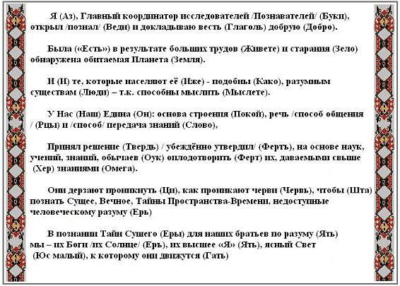 http://cosmoforum.ucoz.ru/_fr/0/5023109.jpg