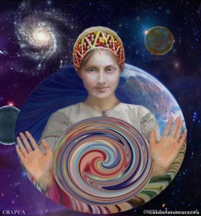 http://cosmoforum.ucoz.ru/_fr/0/s4929287.jpg