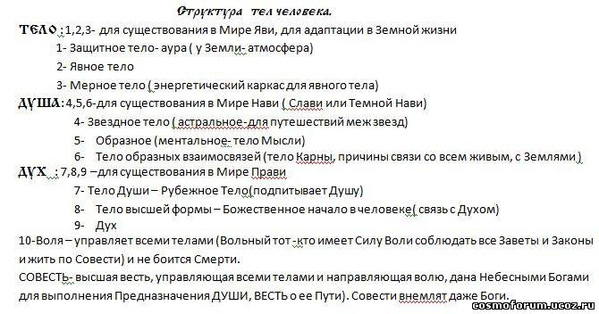 http://cosmoforum.ucoz.ru/_fr/2/3975472.jpg