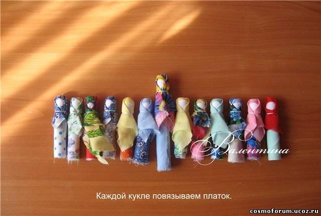 Лихоманки куклы мастер класс